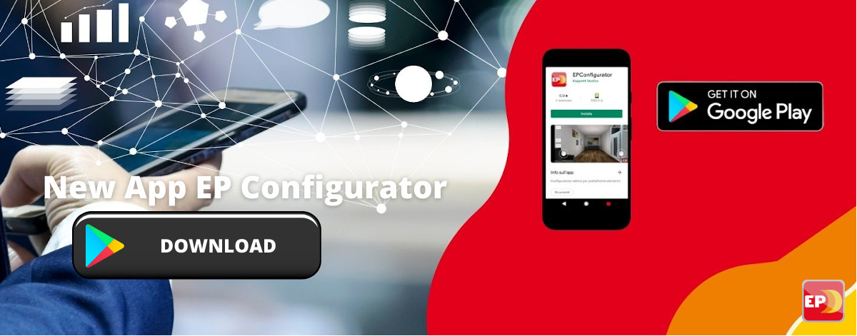 EpConfigurator App Download